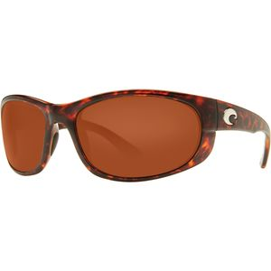 Costa Howler Polarized Sunglasses - 580 Polycarbonate Lens