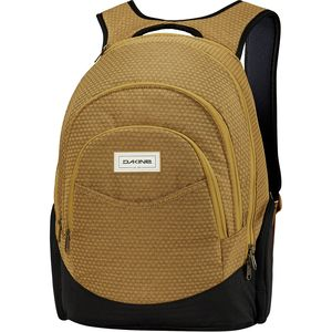 Prom Backpack - Women's