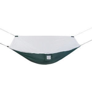 Hammock Bliss Mosquito Free Hammock Bliss Best Price