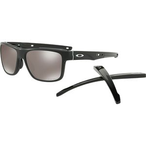 Oakley Crossrange Prizm Polar Sunglasses