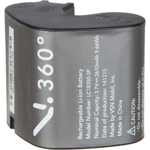 VSN Replacement Battery